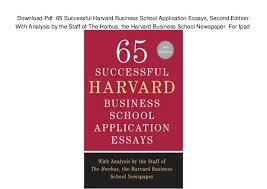 Download Pdf 65 Successful Harvard Business School