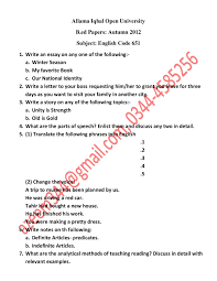 essay on allama iqbal i believe in god essay i believe essay  today papers of english b ed code facebook