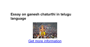 essay on ganesh chaturthi in telugu language google docs