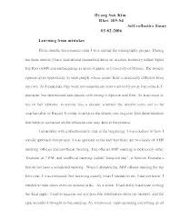 Example Of An Reflective Essay Critical Reflection Essay Example