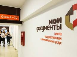 Консультации юриста и кадастрового инженера по жилищным и  Многофункциональные центры РФ МФЦ