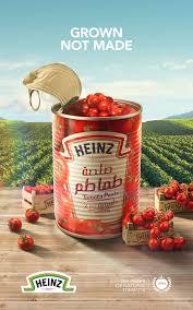 Food Product Poster Design Heinz Tomato Paste On Behance Ads Creative Tomato Paste