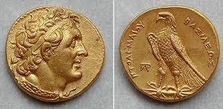 Image result for αλεξανδρεια αιγυπτου