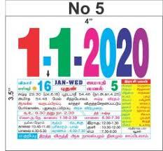 Daily Picture Calendar Tamil Daily Calendar Slip White