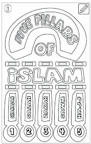 Islamic Coloring Pages Listalandco
