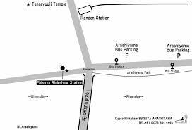 京都えびす屋人力車でめぐる嵐山エリア観光プラン30分 60分 120分