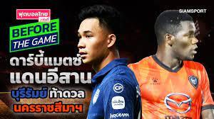 เชียงรายเปิดบ้านรับมือเมืองทอง ศึกไทยลีก1 l ฟุตบอลไทยวาไรตี้ LIVE 17.10.64  - YouTube