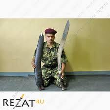 Непальский <b>нож</b>-<b>кукри 36</b>'' <b>Buff</b> Head wooden handle Nepal <b>Kukri</b> ...