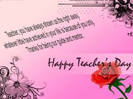 Teachers Day Beautiful Quotes Best of Happy Teacher's Day Beautiful Teacher Quote