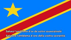 Inno nazionale della Repubblica Democratica del Congo - Debout Congolais  (Alzati Congolese) - YouTube