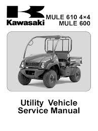 kawasaki mule 2500 wiring diagram kawasaki image mule 610 wiring diagram wiring get image about wiring diagram on kawasaki mule 2500 wiring