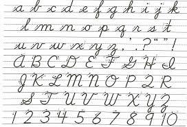 Cursive Kindergarten Letter