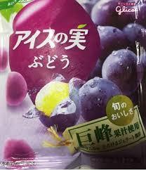 「アイスの実 ブドウ」の画像検索結果