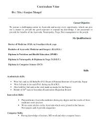 Resume Format For Freshers Doctors Professional Resume Templates