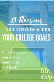 How To Get Better Grades In College How To Get Better Grades And Why Your Grades Havent