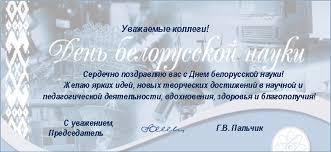 Высшая аттестационная комиссия Республики Беларусь Объявления