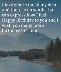 Happy Birthday Wife Quotes Mesmerizing Happy Birthday Wife Quotes and Wishes WishesGreeting