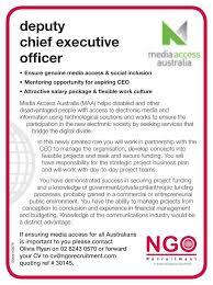 Ngo Recruitment Deputy Ceo Ngo Recruitment
