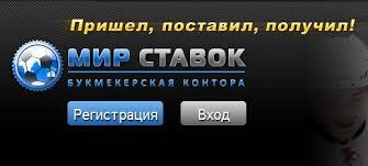 Букмекерская зенит линия ставки онлайн