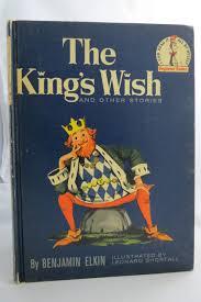 Amazon | KINGS WISH, THE B14 | Elkin, Benjamin | Children's Books