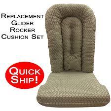 glider rocker cushion set pewter tapestry fabric