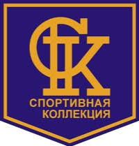 Магазин <b>Спортивная Коллекция</b> | ВКонтакте