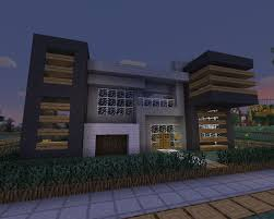 Modern Wood House Modern House With Some Wood Minecraft Project