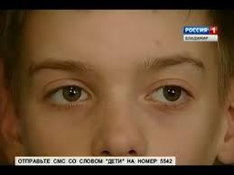 Назар Куликов лет задержка психоречевого развития требуется  Данил Петряев 13 лет задержка психоречевого развития требуется курсовое лечение