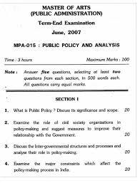 Public In Administration Topics Essay Mistyhamel