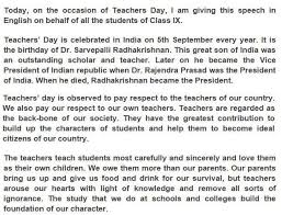 "short essay on teachers day in english essay on ""teachers day 5 "" complete essay for class"