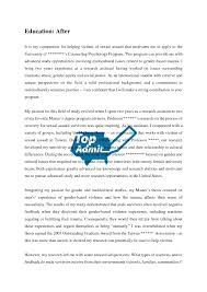 essay about compassion dissertation statement research to kill a  personal statement sample ucla hiring an essay writing company ucla personal statement essay dawtek resume and