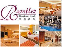 rambler garden hotel