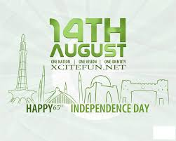 50 Latest Pakistan Independence Day Greeting Pictures