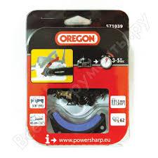 """<b>Цепь POWERSHARP</b> (45 см; 3/8""""; 1.3 мм"""" 62 звена) <b>Oregon</b> 571039"""