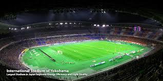 international stadium yokohama nissan stadium