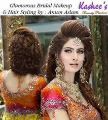 wedding hairstyles 2017 wedding bride desi wedding wedding makeup wedding dresses