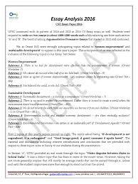 mains essay analysis orient ias essays empowerment