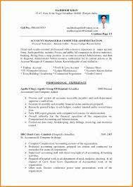 Gallery Of Resume Format For Accountant