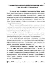 Декан НН Учебно ознакомительная практика в милиции r  Учебно ознакомительная практика в милиции