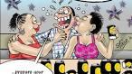 dating på nätet afrikanska prostituerade