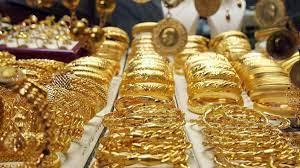 Altın fiyatları 12 Şubat 2021: Gram altın, çeyrek altın ne kadar? 22 ayar  bilezik, Cumhuriyet altını, yarım altın kaç TL? - Ekonomi Haberleri - Son  Dakika Haberler