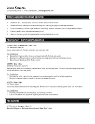 Restaurant Server Resume Wonderful 621 Sample Server Resume Servers Resume Examples Server Lovely