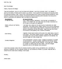 how to end a business letter enclosures cover letter format cover letter examples yours sincerely administrative assistant