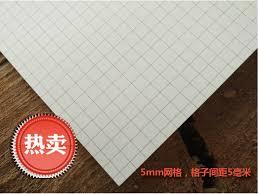 5mm Graph Paper Usd 7 94 Genuine 5mm Grid Paper A1 A2 A3 A4 Light Gray