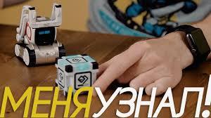 Обзор <b>робота</b> Cozmo! 🤖 - YouTube