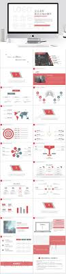 Employee Training Powerpoint Simple New Employee Training Ppt Template_powerpoint Template_slide