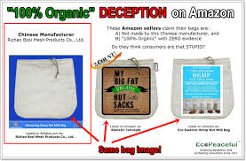 organic nut milk bag deception on 800x520 framed