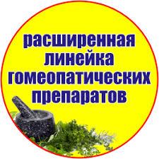 <b>Нолипрел А форте</b> таб. п/пл. об. 5мг@1,25мг №30 в Волгограде ...