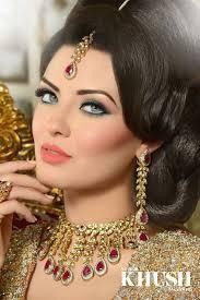 enement bridals makeup tutorial tips dress ideas 2016 2017 for south asian bridals 4