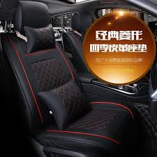 get ations 2016 acura mdx acura tsx acura zdx tlx rdm whole package leather seat cushion car seat
